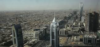 The Economic View From The Economic Reform In Saudi Arabia