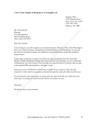 amazing red bull cover letter examples 57 in amazing cover letter