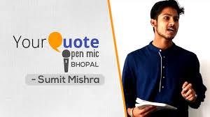 last seen u0027 by sumit mishra hindi poetry yq bhopal open mic