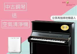 si鑒e pour piano 功學社音樂中心三多門市 publicaciones