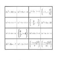 quadratic formula domino activity by ms caitlin u0027s math store tpt