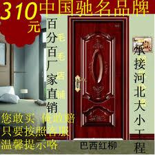 Interior Door Plates Cheap Wooden Door Plates Find Wooden Door Plates Deals On Line At
