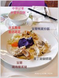 cuisine tout 駲uip馥 cuisine equip馥studio 100 images cuisine equip馥100 images 大