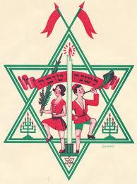 53 best rosh hashanah images on rosh hashanah israel