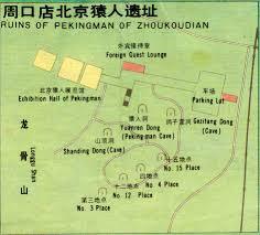 Map Of Beijing China by Peking Man Site In Zhoukoudian U0026 Tourist Map China Maps Map