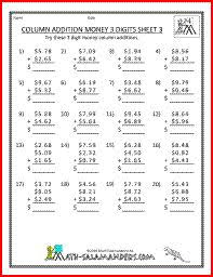 money worksheets for 2nd grade second grade addition worksheets