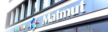 siege de la matmut agence 10 8 mai matmut