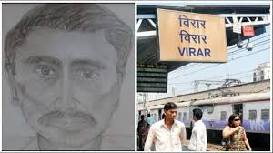 grp releases sketch of man who pushed woman out of mumbai local