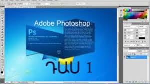 home design 3d windows xp adobe photoshop youtube