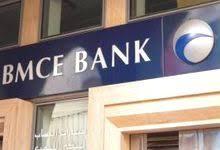 bmce casablanca siege bmce bank banque marocaine du commerce extérieur