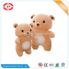 teddy bear writing paper teddy bear bed teddy bear bed suppliers and manufacturers at teddy bear bed teddy bear bed suppliers and manufacturers at alibaba com