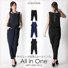 clarissa of wedding party dress rakuten global market big pants