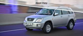 chery about chery auto