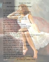poeme sur le mariage 18 eme anniversaire de mariage