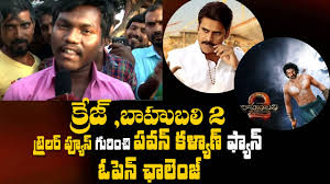Challenge The Craze Pawan Kalyan Fan Open Challenge About Craze Baahubali 2 Trailer