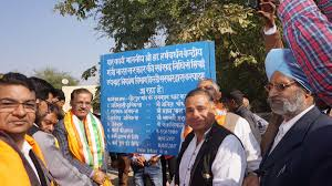 local cremation dr harsh vardhan on work started for development of