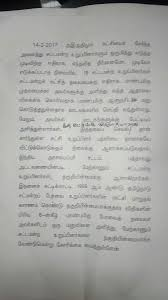 Appointment Letter Sinhala Admk Twitter Search