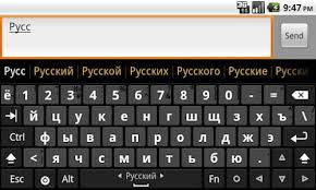 android keylogger custom keyboard an android keylogger that logs every keystroke