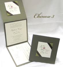 bilingual wedding invitations bilingual multicultural invitation collection