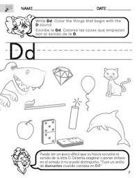 letter d worksheets for pre k letter idea 2018