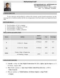 bca resume format for freshers pdf merger b tech resume fresher no experience free download 1 career