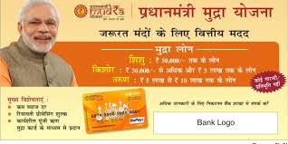 apply for property brothers how to apply for pradhan mantri mudra yojana loan in any bank