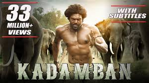 download mp3 barat oktober 2015 unbelievable kadamban 2017 full hindi movie arya catherine