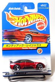 japanese custom cars wheels japan