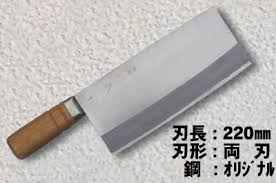 products list of tokyo sugimoto chinese kitchen knife gyuto