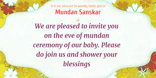 Invitation Cards Matter For New House Mundan Ceremony Invitation Quotes Card Design And Wordings