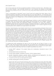 spacebtc cover letter