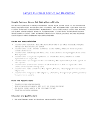 Good Objective For Customer Service Resume Customer Customer Service Resume Description
