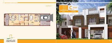 compound floor plans layaly compound floor plans riyadh saudi arabia