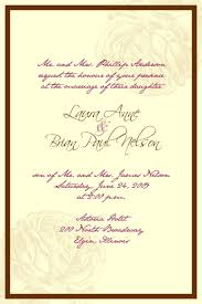 marriage invitation quotes marriage invitation quotes for friends simple wedding invitation