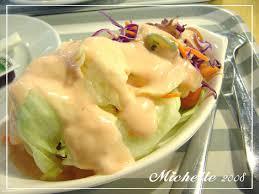 騅ier ikea cuisine 吃玩 ikea 39元超值早餐 2 只 要 看 見 天 空