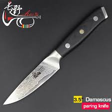 online get cheap japanese knives aliexpress com alibaba group