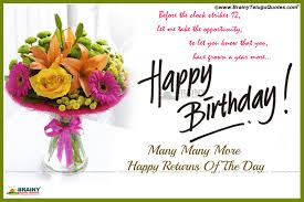 birthday card messages best happy birthday card messages for friend jerzy decoration