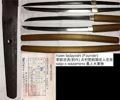 katana kitchen knife calphalon katana series 14piece cutlery