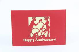 happy anniversary cards happy anniversary card 3d card pop up card anniversary invitation