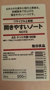 acid free paper in muji high quality easy open notebook a5 dot