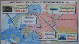Russia Equipped Six Military Bases by May 2015 U2013 Russian Military Reform