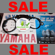 yamaha outboard jet boat waverunner yds diagnostic cable set