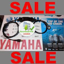 yamaha outboard jet boat waverunner yds diagnostic cable set