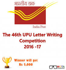Apply Universal Postal Union International Letter Writing 46th Upu Letter Writing Competition 2016 17