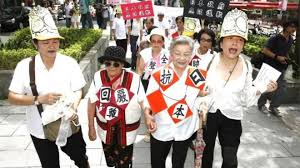 Comfort Women Japan Comfort Women U0027 Taiwan Tells Japan To Extend Compensation Bbc News