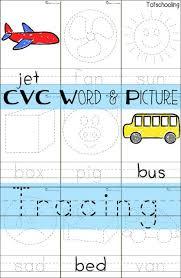 48 best literacy images on pinterest alphabet activities free