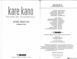 Print Production Manager Kare Kano 99 Read Kare Kano 99 Online Page 2