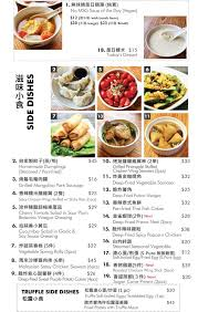 plats cuisin駸 hey pantry home