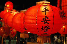 lunar new year lanterns lanterns and riddles celebrating immigration the dynamics of