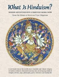 himalayan academy publications what is hinduism